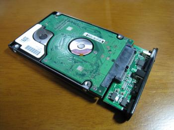 PS3_25inch_HDD_CASE_004.jpg