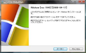 ffdshow_003.png