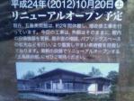 201112041825000.jpg