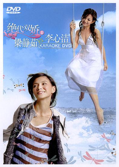 FishAngelica_cn_DVD.jpg