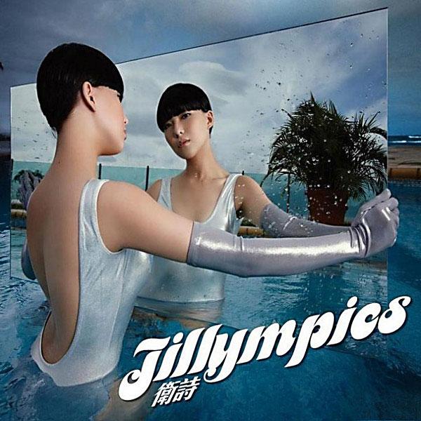 Jillympics.jpg