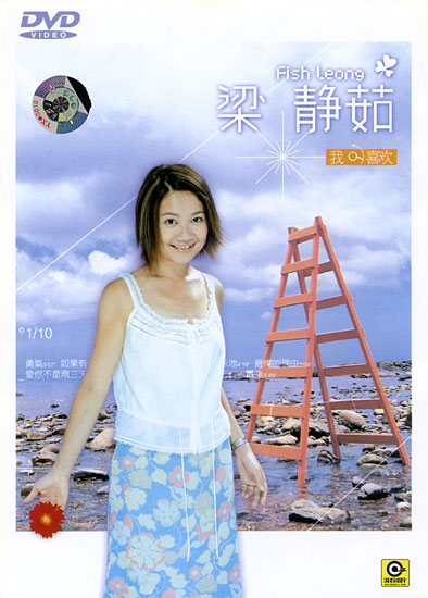 Sunrise_cn_DVD.jpg