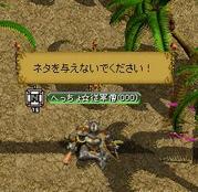 へっちょ☆従軍僧(BIS強行偵察型)