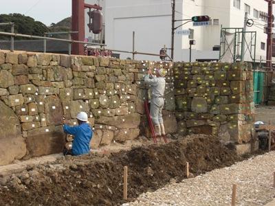 八幡宮神社石垣移設