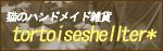 20080910032750.jpg