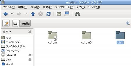 Ubuntu GParted フォーマット ハードディスク マウントポイント