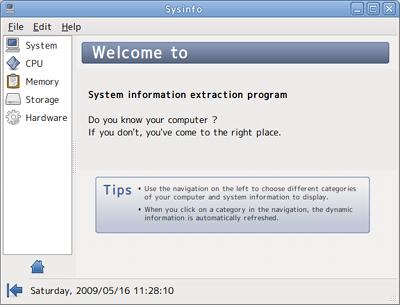 Ubuntu Sysinfo システム情報 ハードウェア