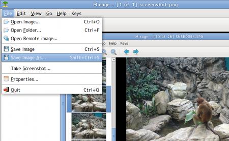 Ubuntu Mirage 画像ビューア 画面キャプチャ保存