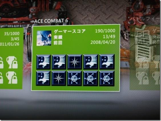 CAT20120226114636