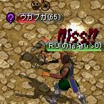 RUIの信者