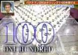 1000mg